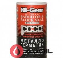 Металогерметик для ремонта системы охлаждения Hi-Gear