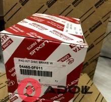Колодки тормозные 04465-0F011