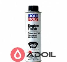 Промывка масляной системы Liqui Moly Engine Flush