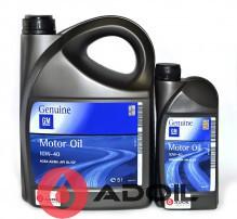 GM GENUINE MOTOR OIL 10W-40