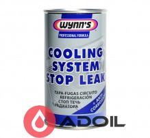 Герметик системы охлаждения wynns cooling system stop leak