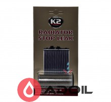 Герметик радиатора K2 STOP LEAK-BLISTER