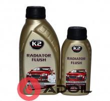 Промывка радиатора K2 RADIATOR FLUSH