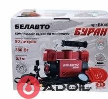 Автомобильный компрессор БЕЛАВТО БУРАН БК 46
