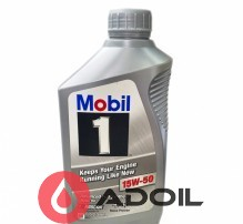 Mobil 1 15w-50 Full Synthetic