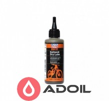 Мастило для ланцюга велосипедів Liqui Moly Bike Kettenoil Dry Lube