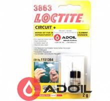 Набор для ремонта ниток обогрева LOCTITE 3863 CIRCUIT+