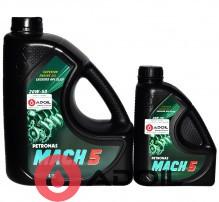 PETRONAS MACH 5 20W-50